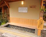 gerumaashiyu